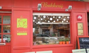 Kramiekske - Bakery in Nieuwpoort (Belgium)